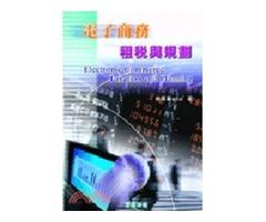 新儒會計師事務所 - 財簽、稅簽、公司設立、帳務、外商服務